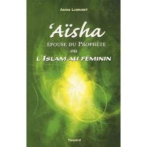 aicha, epouse du prophete ou lislam au feminin