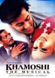 Khamoshi Salman Khan, Manisha Koirala, Nana Patekar