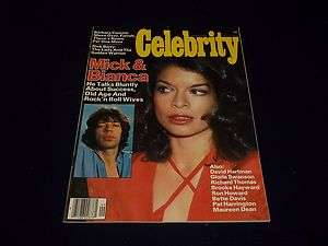 1977 SEPT CELEBRITY MAGAZINE MICK BIANCA JAGGER  II 529