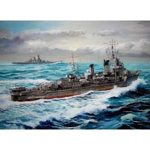 Navy WWII Destroyer Kagero Class Isokaze 1945 Kit: Toys & Games