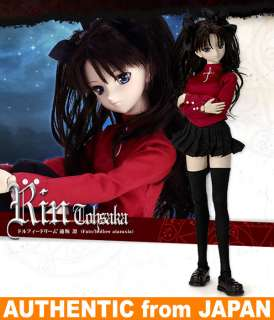 VOLKS Dollfie Dream DD Fate Rin Tohsaka Action Figure Japan AUTHENTIC