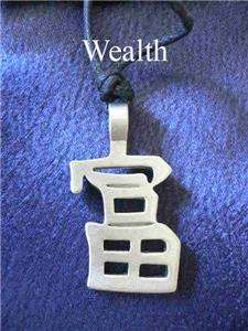 Corner for more selections of Chinese Feng Shui Good Luck necklaces