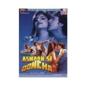 , Jeetendra, Raj Babbar, Sadashiv Amrapurkar, Anita Raj Movies & TV