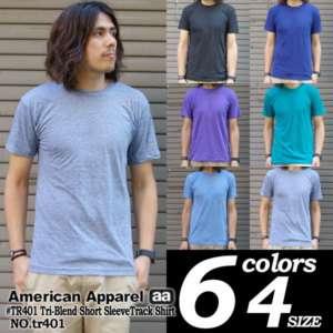 TR401 American Apparel Tri Blend TRACK Shirt ANY CLR/SZ