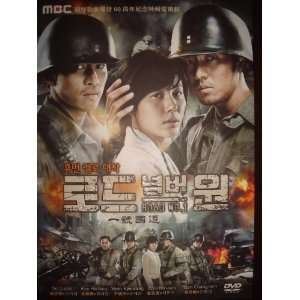 ROAD NO. 1 KOREAN DRAMA 8 DVDs w/ENGLISH SUBTITLES Movies