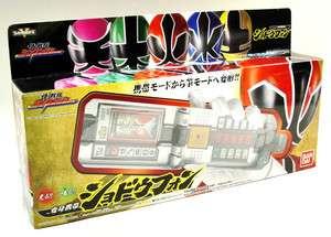 Rangers Samurai Sentai Shinkenger Shodophone Shodo Phone Morpher MISB