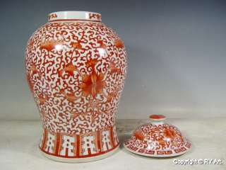 PAIR CHINESE PEACH BLOOM PORCELAIN GINGER JARS 17 H