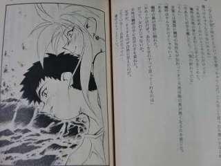 JAPAN Tenchi Muyo Ryo Ohki Novel 1~12 Complete Set OOP RARE