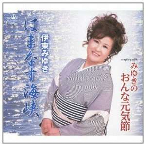 / Miyuki No Onna Genki Bushi [Japan CD] CRCN 2476 Miyuki Ito Music
