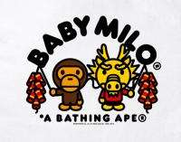 Bathing Ape Year of the Dragon Baby Milo iPhone 4 4S Case (Red