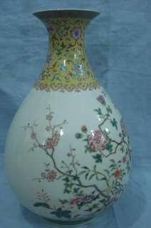 Chinese Famille Rose Flower Bird Porcelain Vase