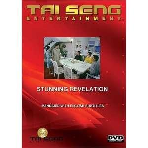 Sunning Revelaion (Mandarin Version) Nichola Cheung