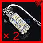460 Lumen 6500K 102x3528 SMD LED Car White Light Bulb High Intensity