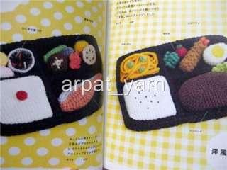 Amigurumi Restaurant Crochet Japanese pattern book