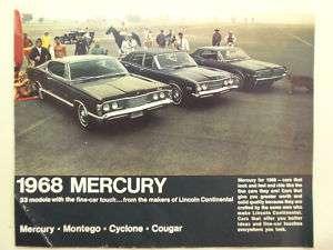 1968 FORD LINCOLN MERCURY COUGAR SALES BROCHURE
