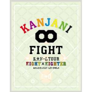 Kanjani8   5Dai Dome Tour Eightxeighter (CARD) [Japan BD