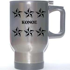 Personal Name Gif   KONOE Sainless Seel Mug (black