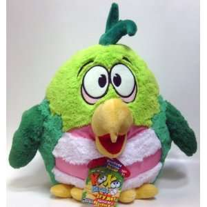 Kookoo Daddy Birds 12 Inch Plush Green Toys & Games