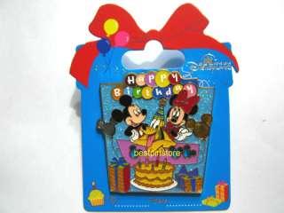 Disney pin HKDL   Happy Birthday   Mickey Minnie Pluto