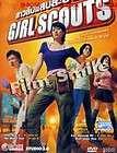 My Girl and I Korean Romance Movie Eng Subtitle DVD