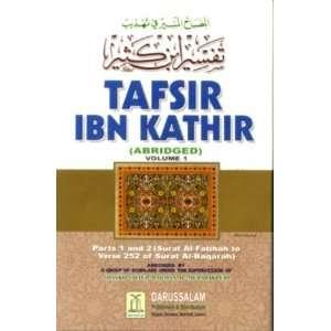 Tafsir Ibn Kathir, Vol. 5 Surah Hud to Surat Al Isra