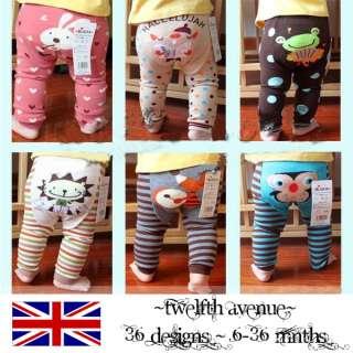 NEW BABY TODDLER KIDS BOY GIRLS LEGGINGS TROUSERS PANTS |