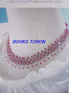 Beads Stitch /Japanese Bead Book/291