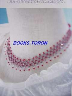 Beads Stitch /Japanese Bead Book/291