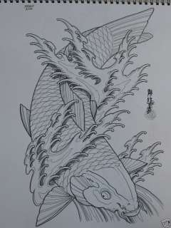 KOI by HORIMOUJA tattoo flash outline book   AWESOME