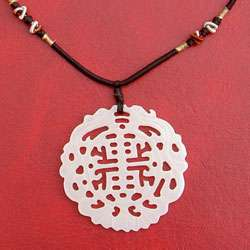 Round Longevity Jade Pendant with Necklace (China)