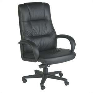 Big and Tall High Back Leather/PVC Executive Chair