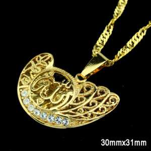 24k gold plated Allah islam arabic Pendant & Necklace ! Gift Jewelry