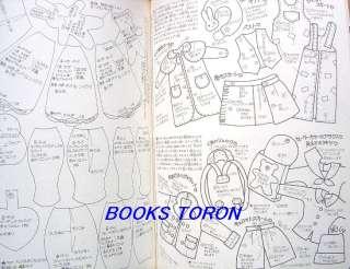 RareLicca chan Felt Dress /Japanese Doll Book/005