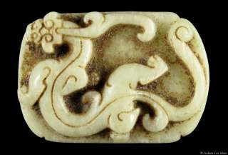 Ancient Chinese Jade Dragon Sword Scabbard Guard