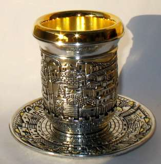 SILVER & GOLD PLATED WINE SHABBAT KIDDUSH CUP GOBLET JERUSALEM