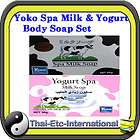 Likas Papaya Skin Whitening Soap lot of 6