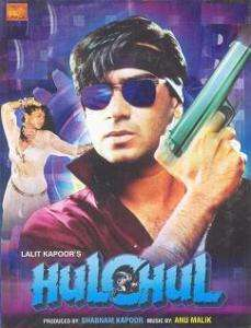 HULCHUL (AJAY DEVGAN, KAJOL)   BOLLYWOOD HINDI DVD