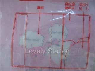 Sanrio Hello Kitty Passport Holder