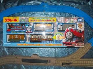 Trackmaster 65th Birthday Thomas set with Rare Old Slow Coach
