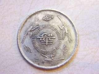 CHINA Chinese Crane and Deer Lucky Dollar the God of Longevity Buddha