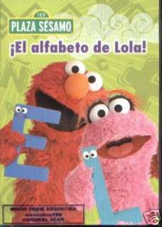 PLAZA SESAMO, EL ALFABETO DE LOLA. FACTORY SEALED DVD. IN SPANISH
