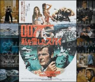 THE SPY WHO LOVED ME 1977 ★ James Bond LOTUS ESPRIT Submarine Car