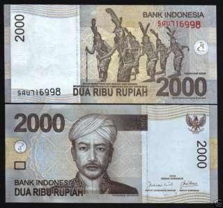 INDONESIA 2000 RUPIAH NEW 2009 DANCER UNC NOTE 25 PCS