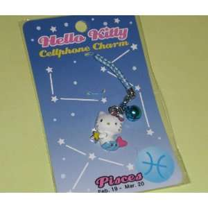 Hello Kitty Cellphone Charm   Pisces Toys & Games