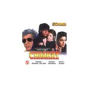 Chaahat   CD: Electronics