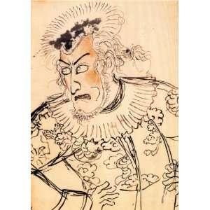 Japanese Art Utagawa Kuniyoshi The actor sketch
