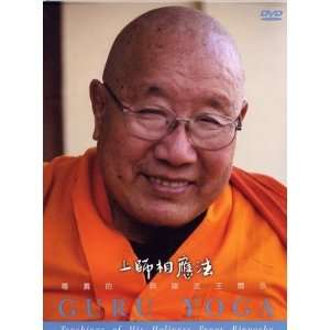 Guru Yoga: Teachings of His Holiness Penor Rinpoche