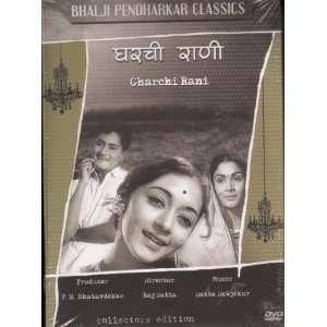 Marathi DVD Sulochana, Anupama, Sudhir Kumar, Raj Datta Movies & TV
