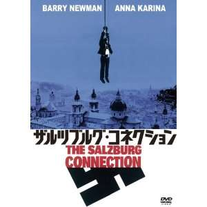 Movie   The Salzburg Connection [Japan DVD] FXBCG 1199