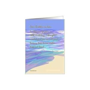 Beach 60th Brother in law in law Card Health & Personal